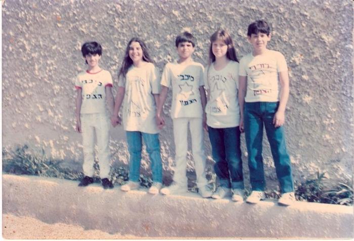 להקת הרוק הראשונה שלי בגיל 12